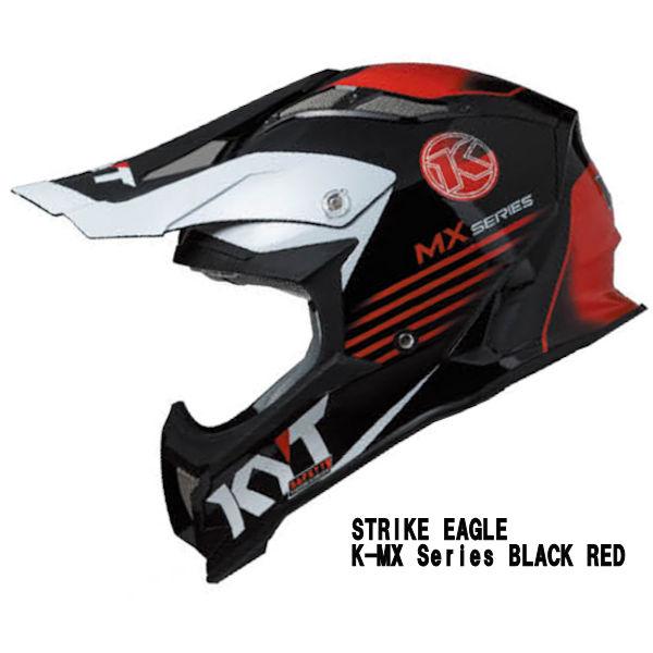 KYT STRIKE EAGLE K-MX Series BLACK RED モトクロスヘルメット K-MX シリーズ ブラック/レッド