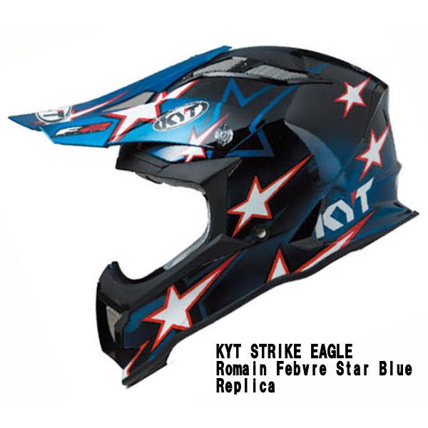 KYT STRIKE EAGLE Romain STAR BLUE モトクロスヘルメット ロマン・フェーブル