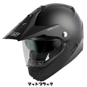 WINS X-ROAD マットブラック モトクロス トレイル ストリート ヘルメット