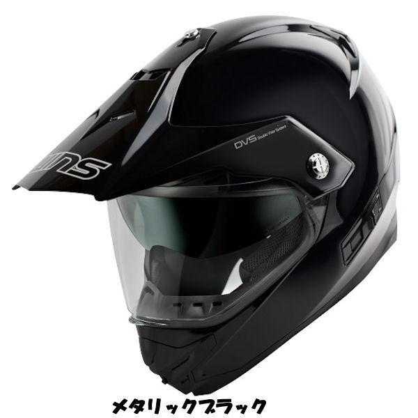 WINS X-ROAD メタリックブラック モトクロス トレイル ストリート ヘルメット