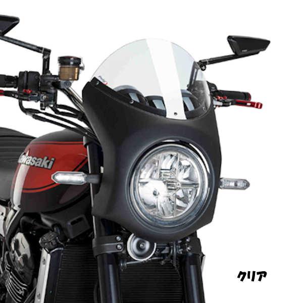 Puig 9595 レトロフェアリング ブラック/クリア KAWASAKI Z900RS