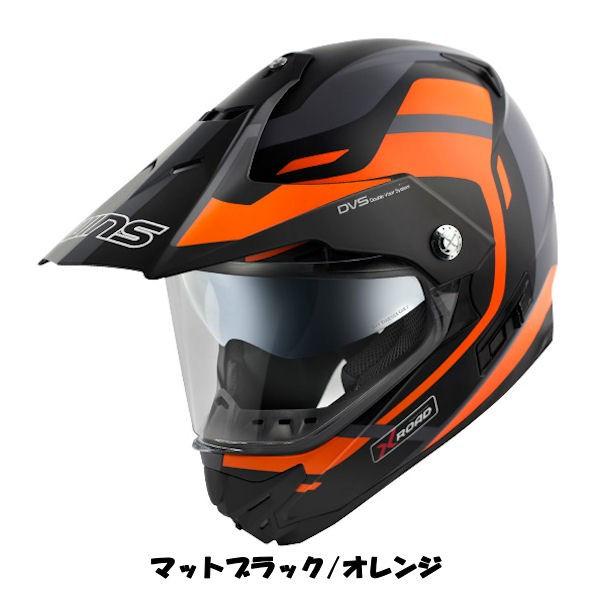 WINS X-ROAD FREE RIDE マットブラックオレンジ モトクロス トレイル ストリート ヘルメット