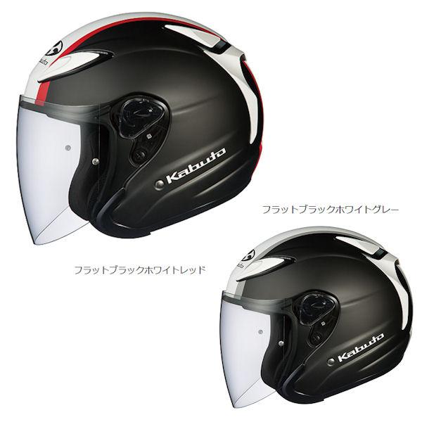 OGKカブト AVAND2 ESCAPE アヴァンド2 エスケープ ジェットヘルメット オープンフェイス