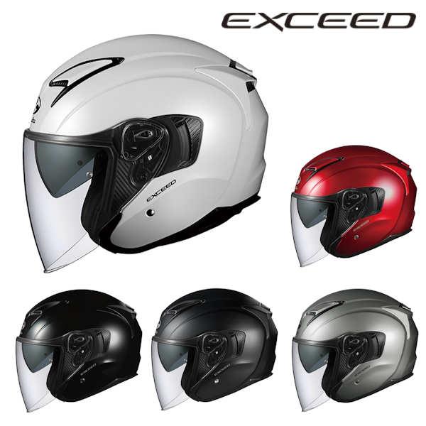 OGKカブト EXCEED エクシード オープンフェイスヘルメット ジェットヘルメット