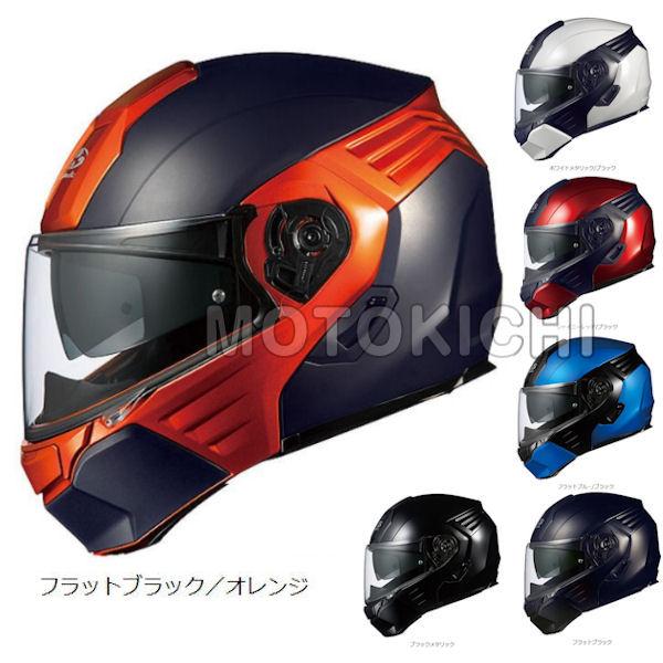 KAZAMI ! OGKカブト KAZAMI システムヘルメット
