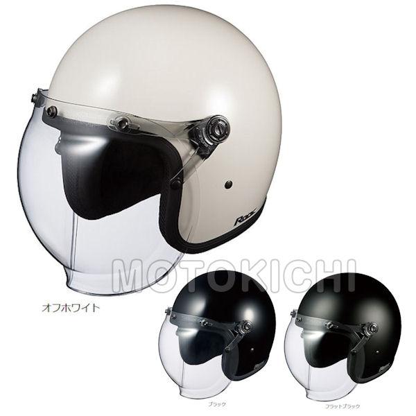 OGKカブト ROCK ストリートジェットヘルメット (57-59cm)