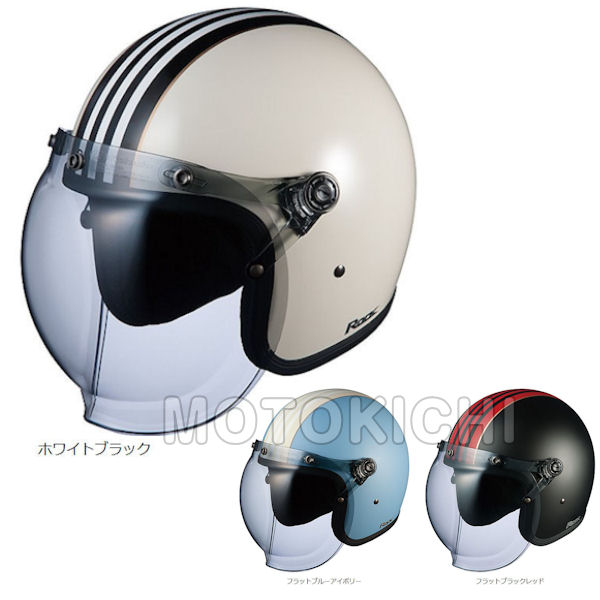 OGKカブト ROCK G1 ストリートジェットヘルメット (57-59cm)