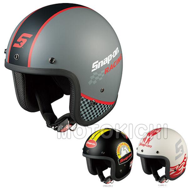 OGKカブト FOLK Snap-on ストリートジェットヘルメット (57-59cm)