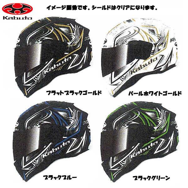 【7月発売予定】OGKカブト カムイ3 KAMUI3 ジャグ JAG フルフェイスヘルメット