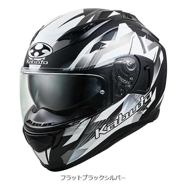 【メーカー取寄せ】OGKカブト カムイ3 KAMUI-3 スターズ STARS フラットブラックシルバー
