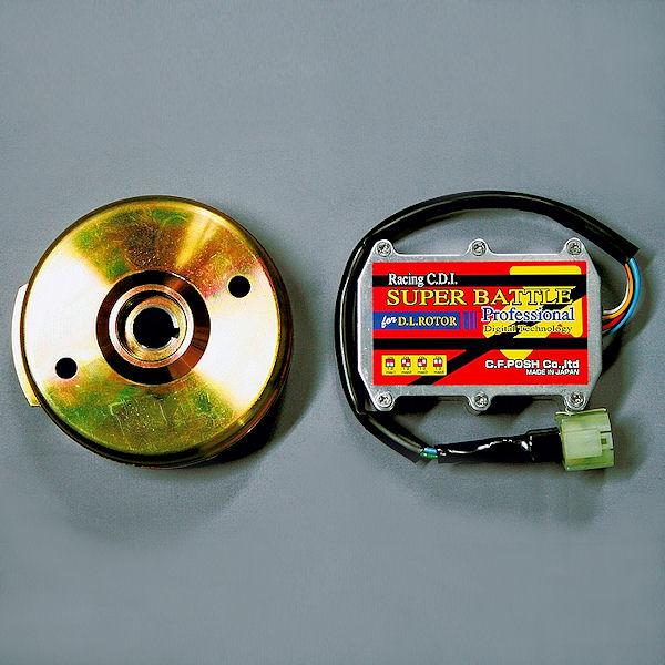 ポッシュ 271661 D.L.ローターキット DIGITAL LIGHT-WEIGHT デンソー製対応 ホンダ モンキー ゴリラ 旧品番:271660