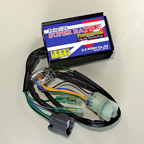 615460 Posh ポッシュ レーシング CDI デジタルスーパーバトル プロブラック ホンダ NSF100 レース用