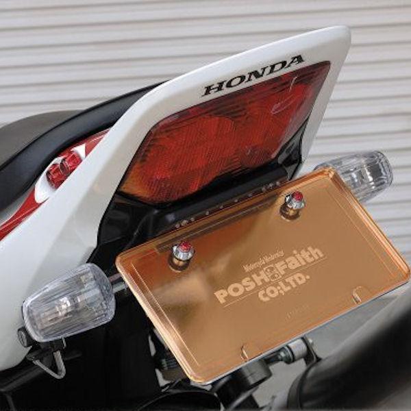 ポッシュ 153090 LEDフェンダーレスキット ホンダ CB1300SF/SB
