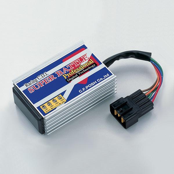 252460 Posh ポッシュ レーシング CDI デジタルスーパーバトル プロフェッショナル ヤマハ グランドAXIS100('01年~) 旧品番:252060