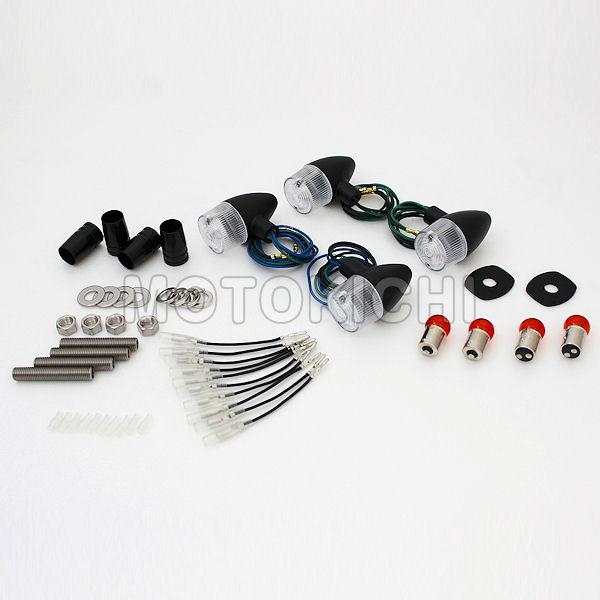 (POSH) ポッシュ 031499-56 車種専用 クラシカル砲弾タイプウインカー 1台分セット ブラックボディ/クリアレンズ ゼファー ZEPHYR1100/RS 750/RS 400/χ ZRX400II