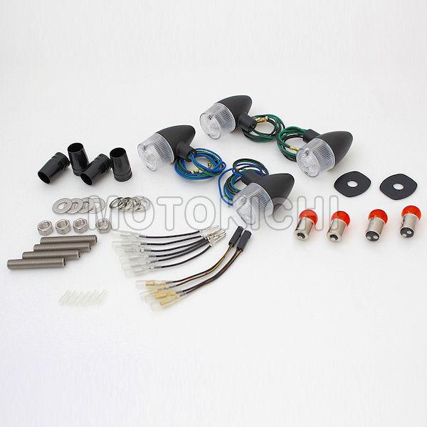 (POSH) ポッシュ 031599-56 車種専用 クラシカル砲弾タイプウインカー 1台分セット ブラックボディ/クリアレンズ ゼファー ZEPHYR1100/RS 750/RS 400/χ ZRX400II