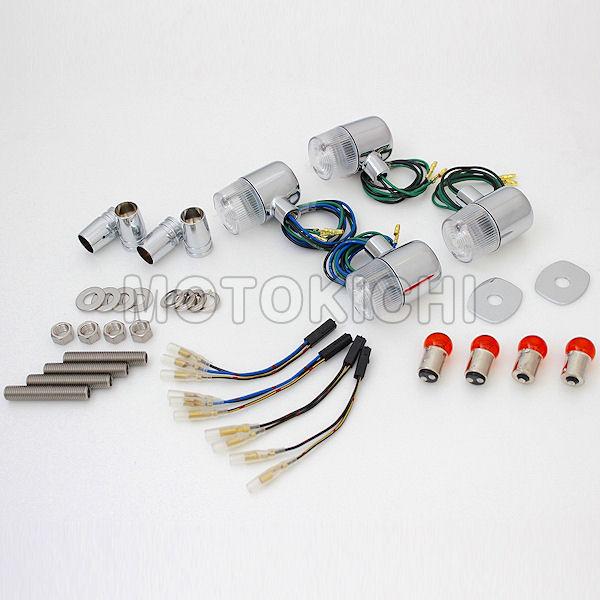 (POSH) ポッシュ 031692-53 車種専用 クラシカル71タイプウインカー 1台分セット メッキボディ/クリアレンズ ゼファー ZEPHYR750/RS('04-) ZRX400II('04-)