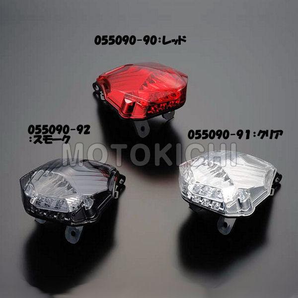 POSH ポッシュ 055090-90 LEDテールランプキット レッド NC700S/X/INTEGRA