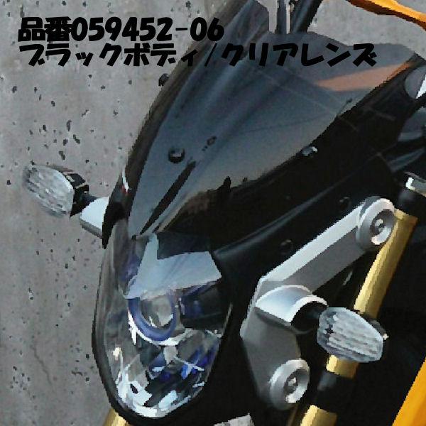 POSH ポッシュ 車種専用 ライトウエイトLEDウインカーキット GROM(13年~16年) グロム 【HONDA】 059451 059452 059451-06 059452-06