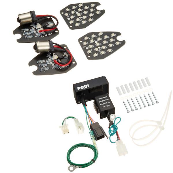 ポッシュ 158007 LEDコンバージョンキット + ウインカーリレー + ハザードリレー付き ホンダ CBR1000RR '06-'07年
