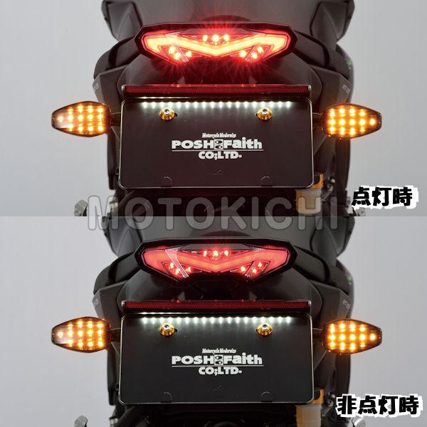 POSH ポッシュ 065090-96 カスタムLEDテールランプユニット ダークレッド YAMAHA MT-09/A