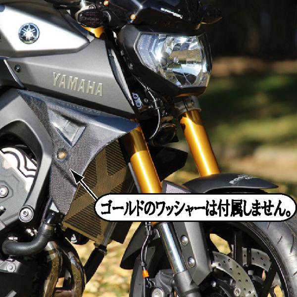 POSH ポッシュ 065200-HC ラジエターシュラウド 平織カーボン YAMAHA MT-09