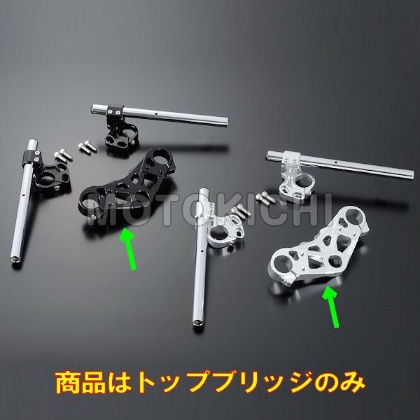 POSH ポッシュ マシンドトップブリッジ KAWASAKI NINJA250 NINJA250R 034070-03 034070-06