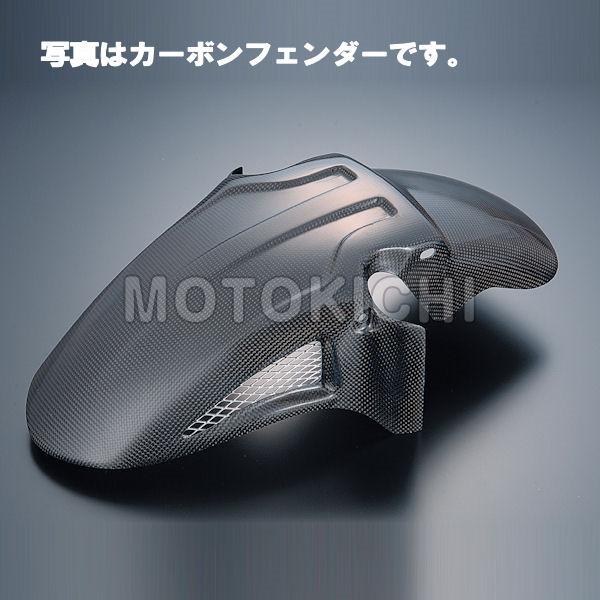 POSH ポッシュ 3D-TECH フロントフェンダー ゲルコート HONDA CB1300SF CB1300SB CB1300ST 153106-BG:ブラック 153106-WG:ホワイト