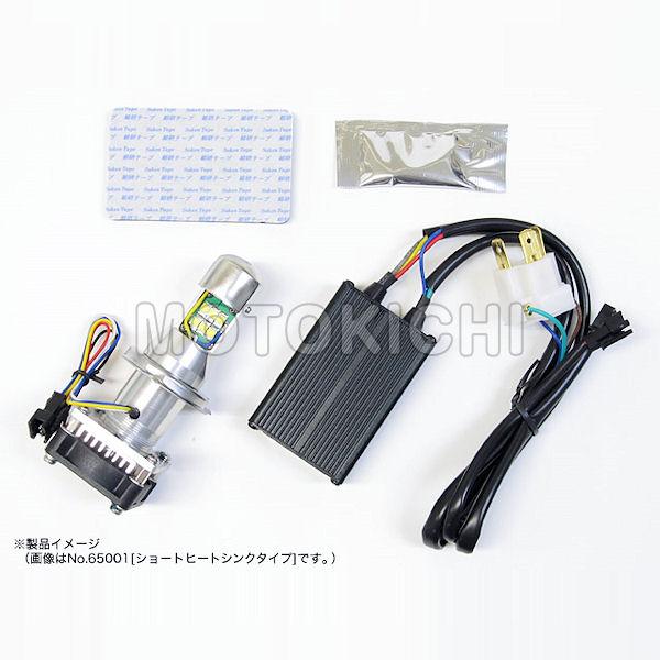 プロテック 65002 LB4-L LEDヘッドライトバルブキット H4 Hi/Lo 6000K DC12V 30W