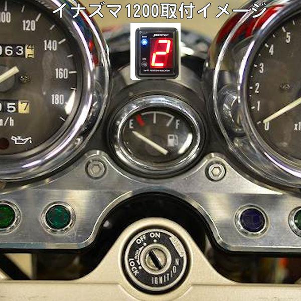 プロテック SPI-S45 シフトポジションインジケーター (No.11093) イナズマ1200 ['98~'99 GV76A]【SUZUKI】
