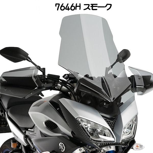 Puig(プーチ) 7646H ツーリングスクリーン スモーク YAMAHA MT-09 TRACER
