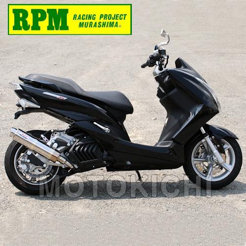 RPM アールピーエム 80D-RAPTOR 6042D フルエキゾーストマフラー ステンレスカバー MAJESTY S マジェスティS