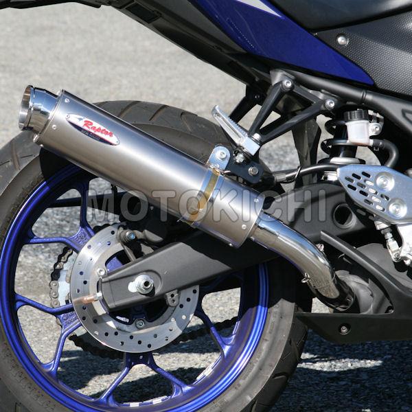 RPM アールピーエム 80D-RAPTOR Titan【SLIP-ON】 6050Y YAMAHA YZF-R25 チタン SUS
