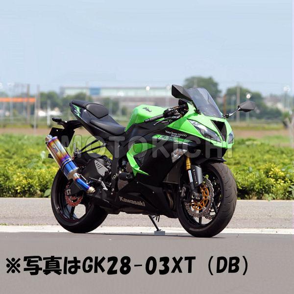 人気大割引 アールズギア GK28-03XT クロスオーバルチタン サイレンサー スリップオンマフラー カワサキ ZX-6R, DORUTHY 56c69382
