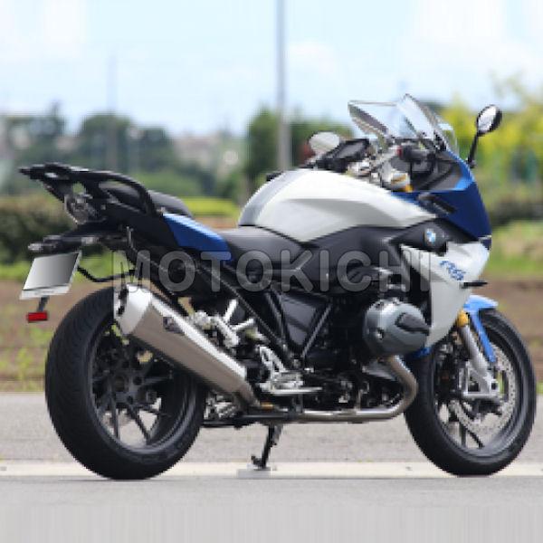 アールズギア WB06-01DB フルエキゾーストチタンマフラー サイレンサードラッグブルー R1200R/RS 【BMW】