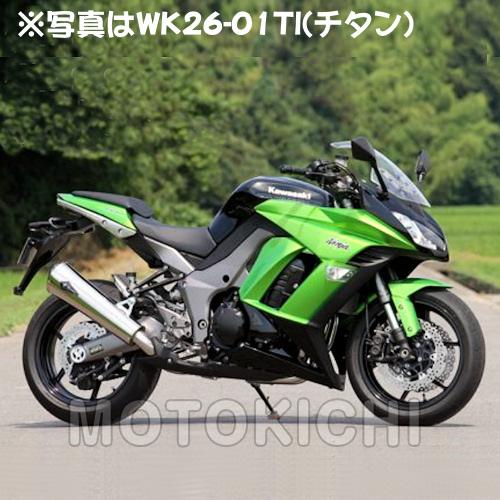 アールズギア r's gear WK26-01DB リアルスペック DB フルエキゾーストマフラー カワサキ Z1000 Ninja1000