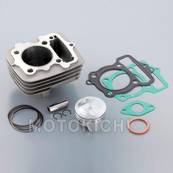 シフトアップ SHIFT UP 200584-10 80cc ボアアップキット 鍛造削り出しピストン APE50/XR50