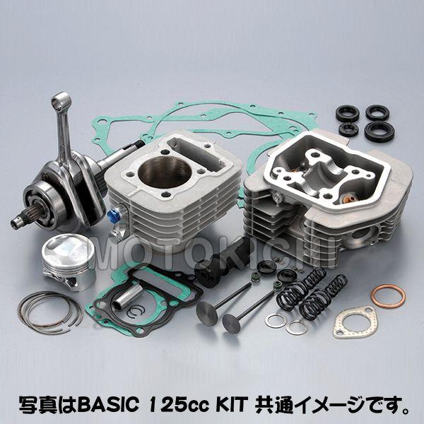 大きな取引 シフトアップ SHIFT UP UP 201031-20 BASIC ベーシック ベーシック 125ccボア 201031-20/ストロークアップキット 鋳鉄アルミシリンダー APE/XR/NSF100, 【開店記念セール!】:fa926ef6 --- aptapi.tarjetaferia.com.mx