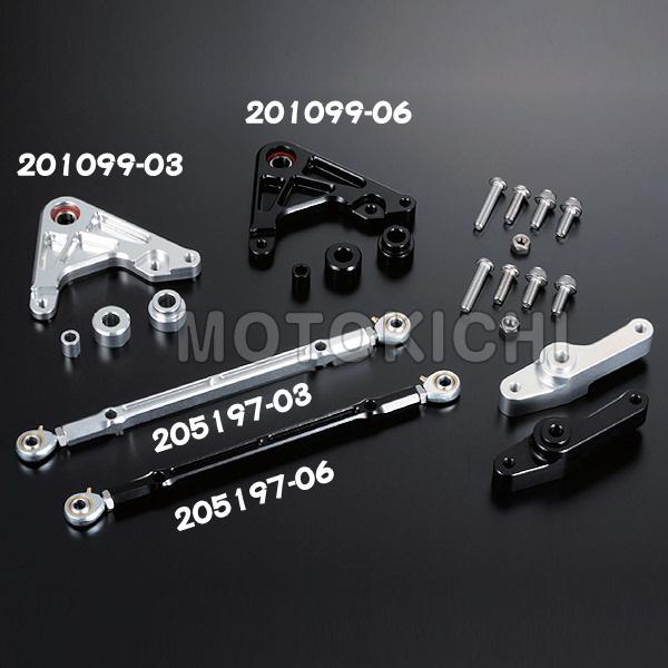 シフトアップ SHIFT UP ビレットキャリパー/ブレンボ カニラージキャリパー(φ34mm)対応フローティングリアキャリパーサポート 220mm XR50/100 201199-03 201199-06