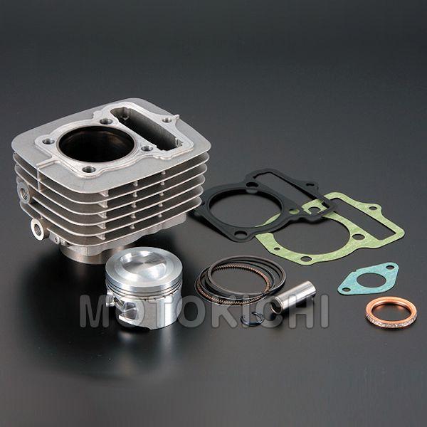 シフトアップ SHIFT UP 201115-10 115cc ボアアップキット APE100/XR100/NSF100