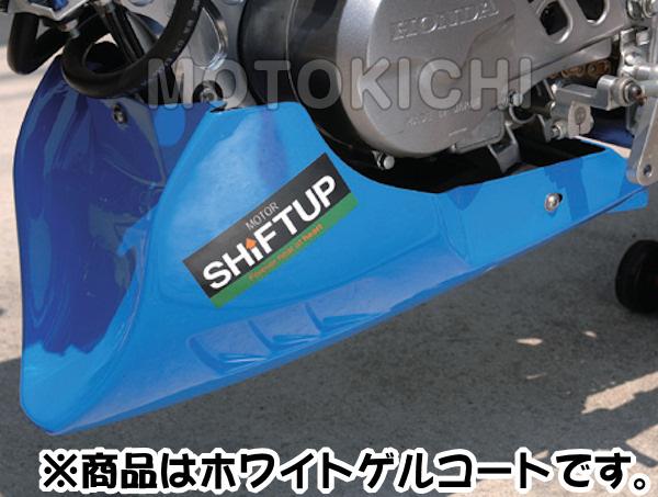 シフトアップ SHIFT UP 201300-WG Motardラインアンダーカウル ホワイトゲルコート APE50/100/TypeD XR50/100