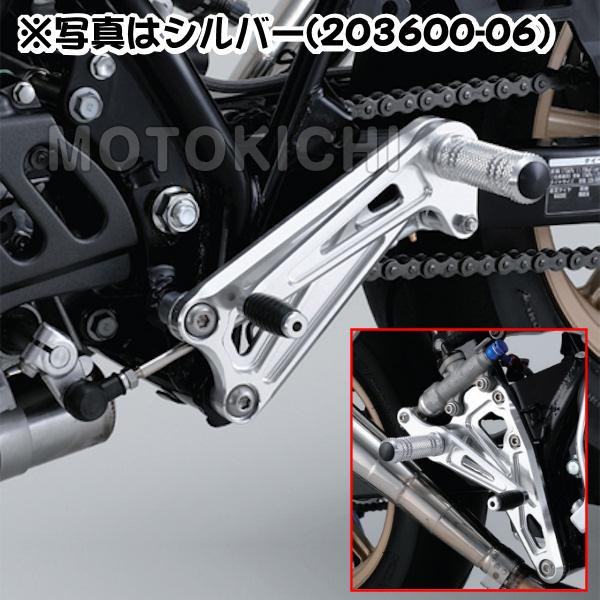 シフトアップ SHIFT UP 203600-06 レーシングバックステップ ブラック APE100TypeD XR50/100