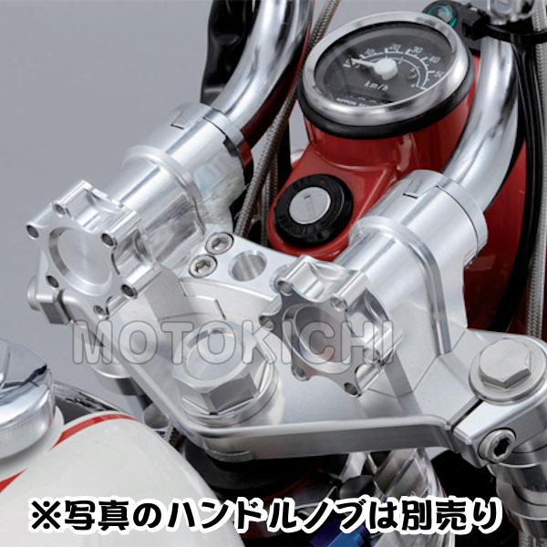 シフトアップ SHIFT UP ビレットハンドルブラケット メッキ シルバー ブラック モンキー DAX 205030 205030-03 205030-06