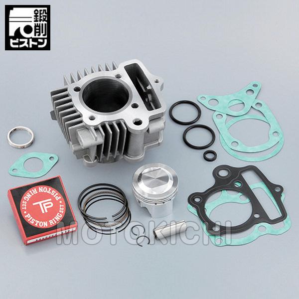 シフトアップ SHIFT UP 205188 88cc 鍛造削り出しピストン ボアアップキット 6V用 モンキー/ゴリラ DAX CD50