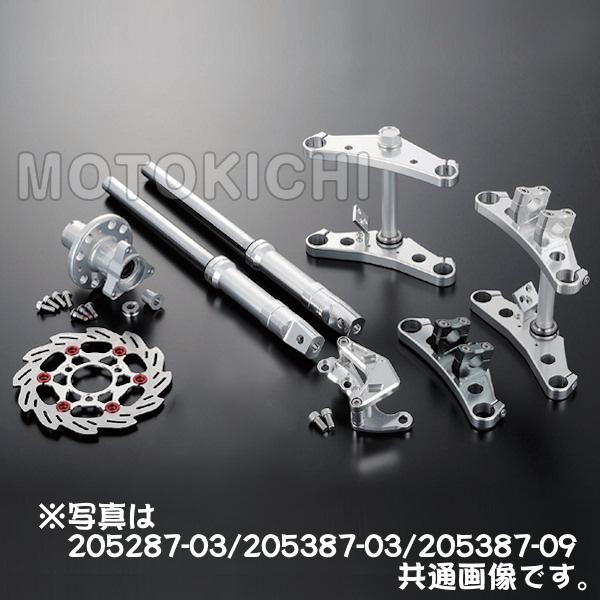 205387-19 シフトアップ SHIFT UP フロントフォークキット ワイド208mm ステムφ27mm (4pods/220mm/ディスクブレーキ仕様) バーハンドル対応クランプ付(GUN META) モンキー