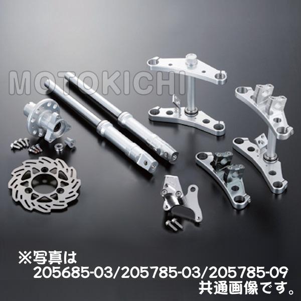 シフトアップ SHIFT UP 205785-13 フロントフォークキット ワイド208mm ステムφ27mm (2pods/160mm/ディスクブレーキ仕様) バーハンドル対応クランプ付(SILVER) モンキー