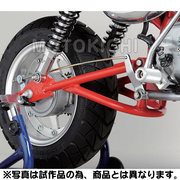 シフトアップ SHIFT UP 150mmロング スタビライザー付スティールスイングアーム 205815-22 205815-26 モンキー