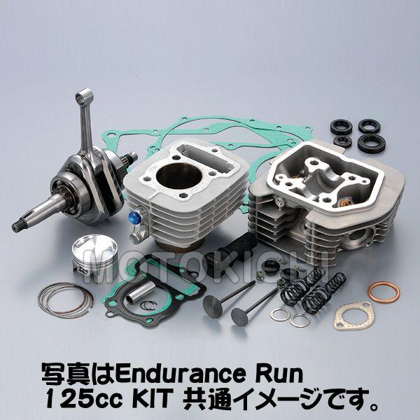 シフトアップ SHIFT UP 426515 Endurance Run 125cc ボア/ストロークアップキット セラミックコーティングアルミメッキシリンダー+コンバージョンキット+VM26キャブKIT APE/XR50