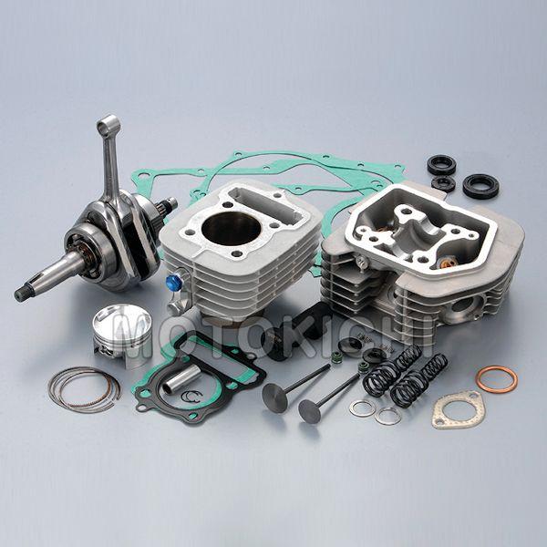シフトアップ SHIFT UP 401035-10 TORQY トルキー 125cc ボア/ストロークアップキット セラミックコーティングアルミメッキシリンダー APE/XR/NSF100