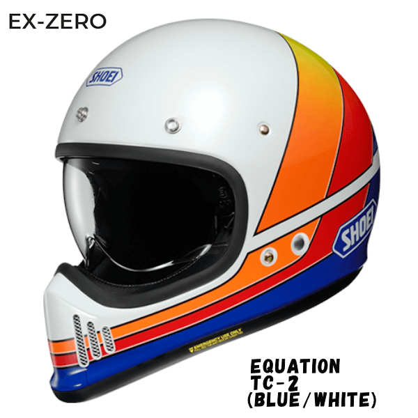 SHOEI EX-ZERO EQUATION イクエージョン フルフェイスヘルメット